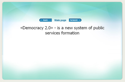 democracy website
